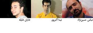 http://golagha.ir/uploads/news/news/88-03/fotofainal876456.jpg