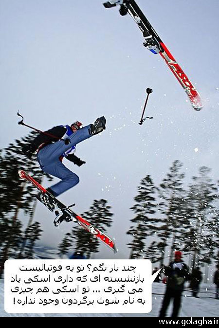 Funny-sport-photos-23.jpg
